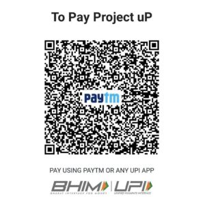 ProjectuP_donation1